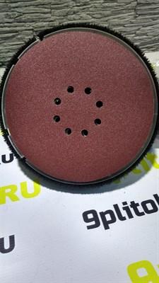 Шлифовальный круг 225мм, (упаковка 10 шт), Р180 - фото 5341